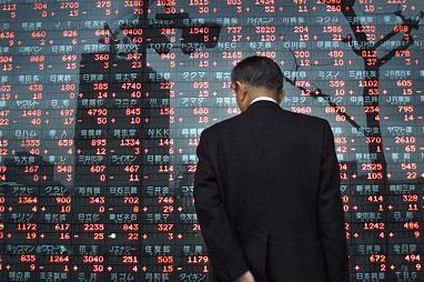 Japan negative interest rates